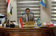رسالة السيد عميد كلية العلوم للكادر التدريسي وطلبة الدراسات العليا