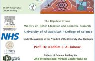 دعوة الى مؤتمر علمي دولي