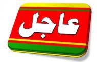 اسماء الطلبة المقبولين على قناة التعليم الحكومي الخاص