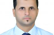ا.م.د.وسام فالح الخزاعي