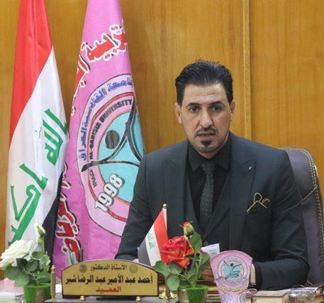 احمد عبد الامير شبر