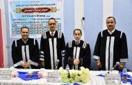 كلية الطب البيطري / جامعة القادسية مناقشة بحث دبلوم عالي