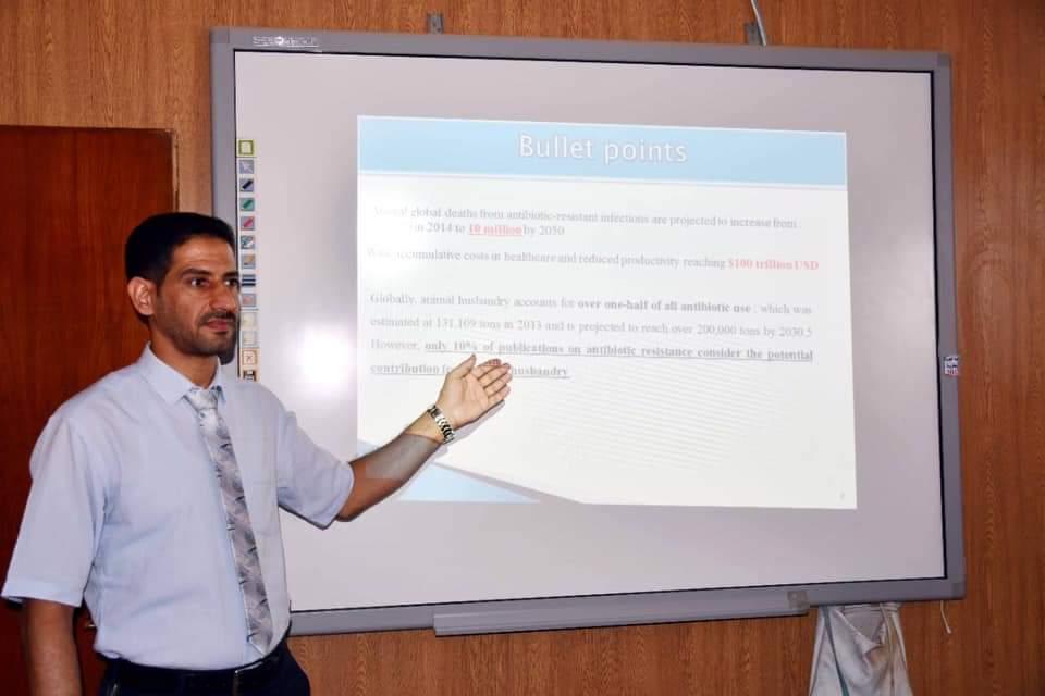 كلية الطب البيطري في جامعة القادسية تنظم دورة علمية حول الاختبارات السيرولوجية