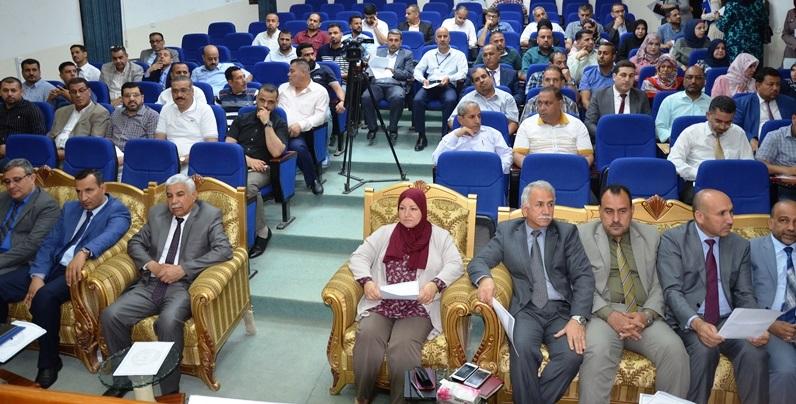 جامعة القادسية تعقد مؤتمرها التقويمي المقارن للعامين الدراسيين 2016-2017 و 2017-2018