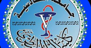 اختيار تدريسي في جامعة القادسية كمقوم علمي لاطروحة دكتوراه في جامعة بغداد