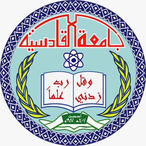جامعة القادسية تحقق المرتبة الاولى من بين الجامعات العراقية في مجال التعاون البحثي والسادسة في الـ h-index
