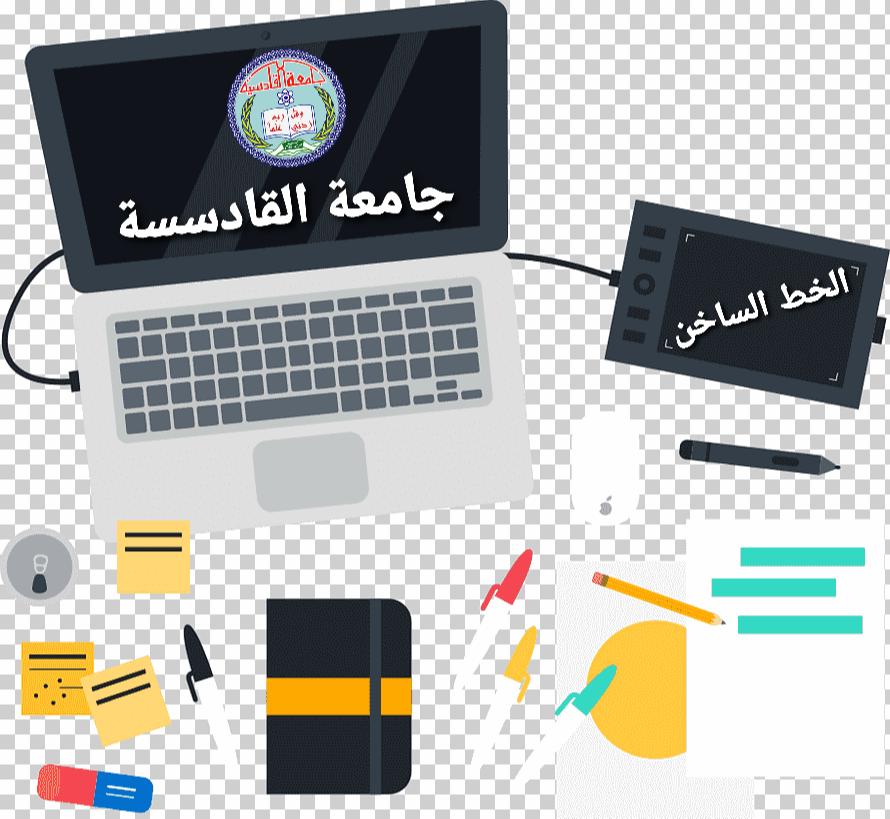 عناوين البريد الالكتروني الساخن لجامعة القادسية وكلياتها