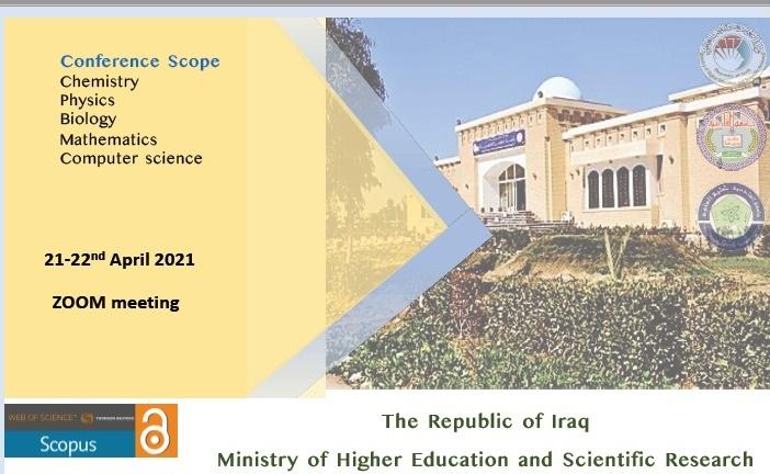 """دعوه للمشاركة في فعاليات """"المؤتمر الدولي العلمي الافتراضي الثاني للعلوم الصرفة"""""""