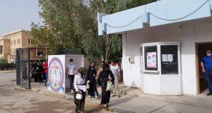 كلية التربية في جامعة القادسية تتخذ إجراءات مشددة قبل دخول الطلبة للقاعات الامتحانية