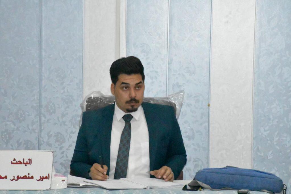 رسالة ماجستير بجامعة القادسية تناقش تأثير اضافة حامض الفالايبوك على انضاج البيوض خارج الجسم في الابقار العراقية