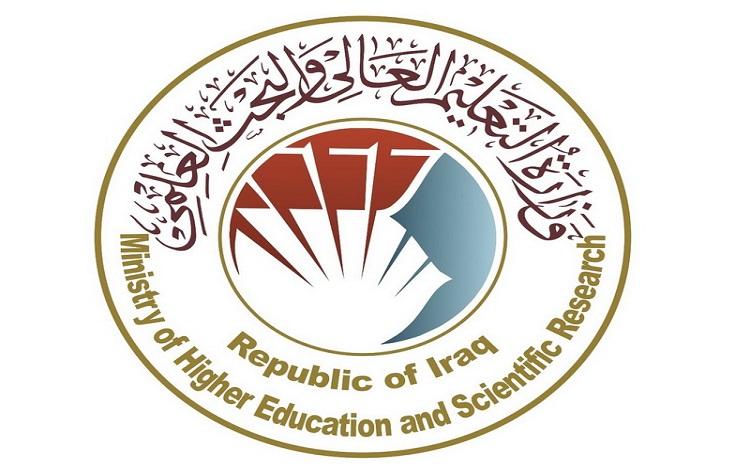 وزير التعليم يؤكد أهمية تطوير المجلات العراقية وتعزيز السمعة الدولية