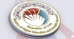 اساتذة جامعة القادسية يحققون فوزاً متقدماً في جائزة العِلم العراقي للعام 2020