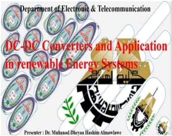 كلية الهندسة بجامعة القادسية تعقد ورشة علمية حول مغيرات الجهد الثابت وأستخداماتها في منظومات الطاقة المتجددة