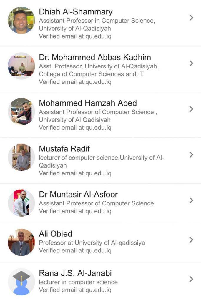 ازدياد ملحوظ في النشر والاستشهاد العلمي لباحثي كلية علوم الحاسوب وتكنولوجيا المعلومات في جامعة القادسية