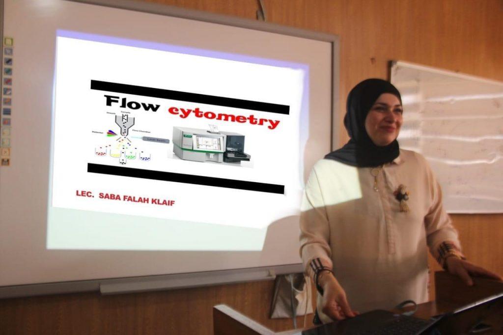 كلية الطب البيطري بجامعة القادسية تقيم دورة تدريبية حول جهاز الفلوسايتومتري لقياس الخلايا الدموية  البائية والتائية