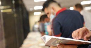 وزارة التعليم تنظم معرضا مجانيا للكتاب