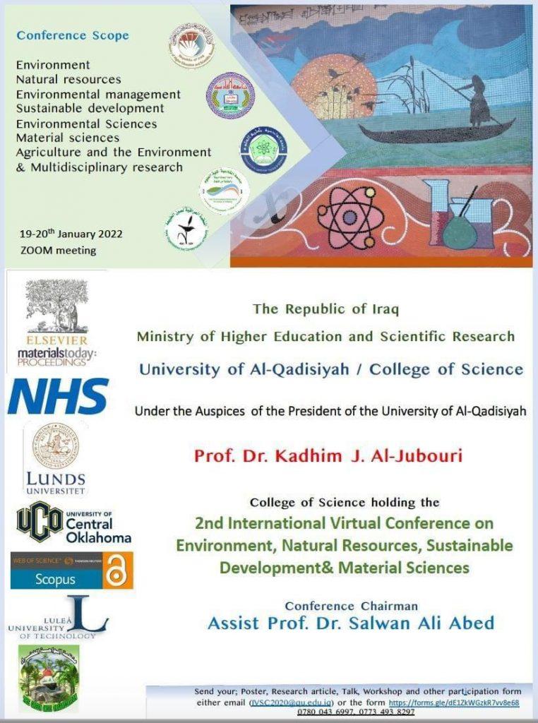 دعوة لحضورالمؤتمر الدولي العلمي الافتراضي الدوري الثاني للبيئة والموارد الطبيعية