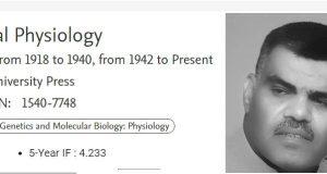 تدريسي في كلية الادارة والاقتصاد بجامعة القادسية يتم اختياره مقوماً علمياً لإحدى المجلات العالمية الرصينة