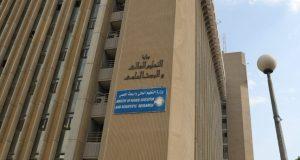 التعليم تكشف عن تحقيق أكثر من ألف وثلاثمئة زمالة ومنحة مجانية للطلبة العراقيين في جامعات العالم