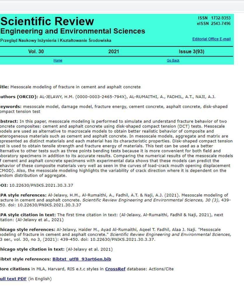 تدريسي في كلية الهندسة بجامعة القادسية ينشر بحثا علميا في مجلة عالمية رصينة